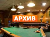 Сауна Аквастиль ул. Грищенко, 4А, Жуковский