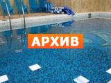 Сауна Дворец Триумф Смирновская ул., 4, Люберцы