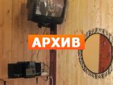 Сауна Адмирал Колчак ул. Ленина, 1, Подольск
