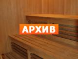 Сауна Китикат Товарищеский пер., 7, Москва