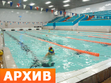 Сауна Спорт-Сервис ул. Котовского, 13А, Реутов