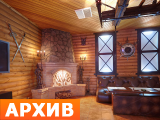 Банный клуб Маэстро 4А, посёлок Горки-2