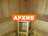 Сауна Импульс Ореховый пр., 35, корп. 2, Москва
