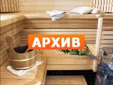 Пироговская Баня ул. Труда, 14А, посёлок Мебельной Фабрики