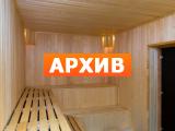 Щёлковские Бани ул. Строителей, 1А, Щёлково