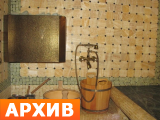 Сауна на Ферганской Ферганская ул., 17, Москва
