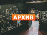 Сауна Нефть Молодёжная ул., 6, Химки