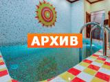 Сауна Бакинский бульвар Университетская ул., 9, Мытищи