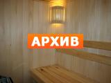 Сауна Легион Заречная ул., 31, Балашиха