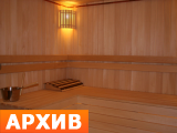 Сауна Вос ул. Лермонтова, 1, микрорайон Центральный, Воскресенск