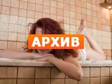 Сауна в Лобне Краснополянская ул., 32А, Лобня