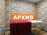Сауна Time 4 Октябрьский просп., 380Д, Люберцы