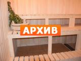 Сауна на Щорса ул. Щорса, 34, Мытищи