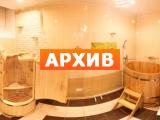 Баня Я-Здоров Авиационная ул., 35, стр. 6, Пушкино