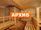 Сауна Uni-gym Москва, Отрадная ул., 16