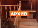 Банный комплекс Фин Сити Москва Булатниковская, 6А