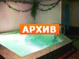 Сауна Визит Москва на Красного Маяка, 15Б
