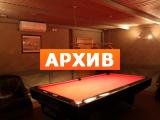 Сауна Нептун Малая Семёновская ул., 10, Москва