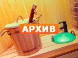 Сауна на Садовой Садовая ул., 3Б, Серпухов