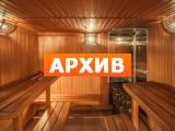 Сауна Имидж Белозерская, 17г, Москва