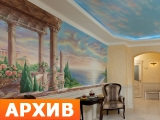 Сауна Янус 1-й Тверской-Ямской пер., 18, Москва