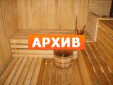 Сауна Зорина городской округ Ступино, деревня Сидорово, М 4-Дон 72 км, вл2