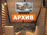 Баня Русский дворик Москва на Милашенкова 4, стр. 1
