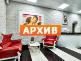 Сауна Практика Динамо Москва, Красноармейская ул., 11, корп. 2
