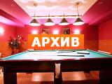 Сауна Дионис Москва, на семеновской, Щербаковская 53, корп. 15