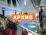 VIP-сауна Эверест ул. Щепкина, 10, Москва