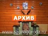 Русская баня на Береговой Береговая ул., 38А, Серпухов