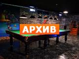 Русская банька на дровах Выгонная ул., 7, Егорьевск