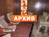 Сауна Северный парк Овражная ул., 10А, Домодедово