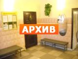 Марьинские бани в Москве, ул. Нижние Поля, 21Б, стр. 1