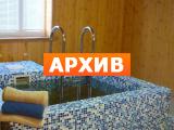 Баня Любимбаню Озёрная ул., 3, Электрогорск