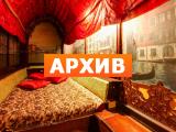 Банный комплекс Остров Москва Павла Корчагина, 2А