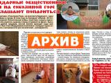 Баня Соколиная гора Москва на Будённого, 33 официальный