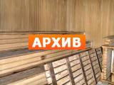 Сауна Одиссея Московская ул., 33, Воскресенск