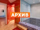 Сауна Малютка+ Большая Академическая ул., 81, Москва