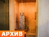 Сауна Фитнестика ул. Климова, 49, Ногинск
