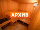 Сауна Эростолица Красная площадь, 1, Москва