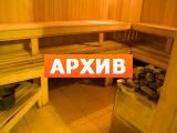Сауна Gallon Beer Свободный просп., 1Б, Москва