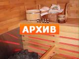 Сауна КлубОк ул. 60 лет Победы, 1А, рабочий посёлок Октябрьский