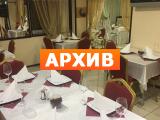 Сауна Art-Bello Московский просп., 56, Пушкино