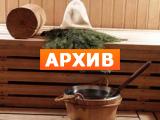 Сауна Островок Корабельная ул., 5, Долгопрудный
