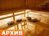 Баня на Глинке ул. Глинки, 7, Сергиев Посад