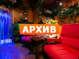 Сауна Ивушка Москва на Вешняковской улице 12Ж