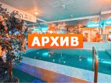 Сауна в Кунцево Запорожская ул., 1, Москва