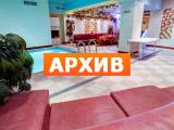 Сауна Лагуна Люкс Москва Щелковская Константина Федина, 11