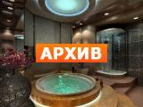 Сауна Лакшери ул. Александра Солженицына, 11, Москва